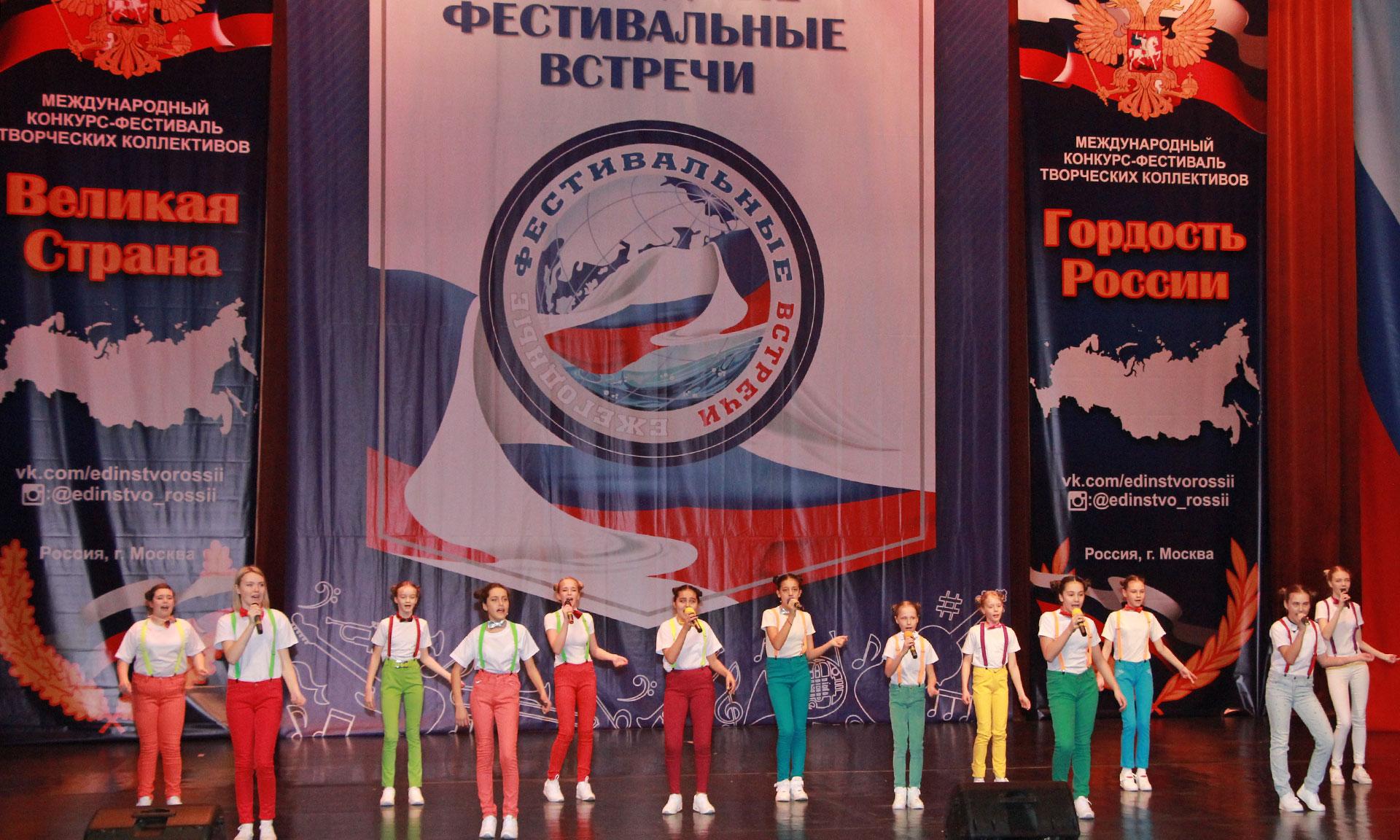 Все конкурсах фестивалях страны россии